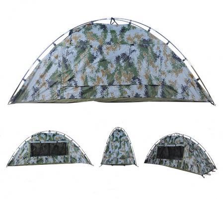 军需品帐篷
