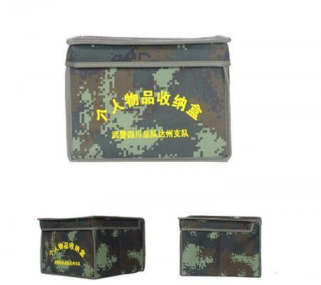 军需品收纳盒