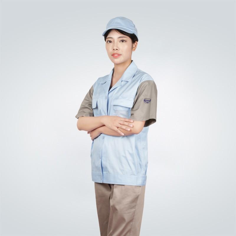上海烟草夏季工作服