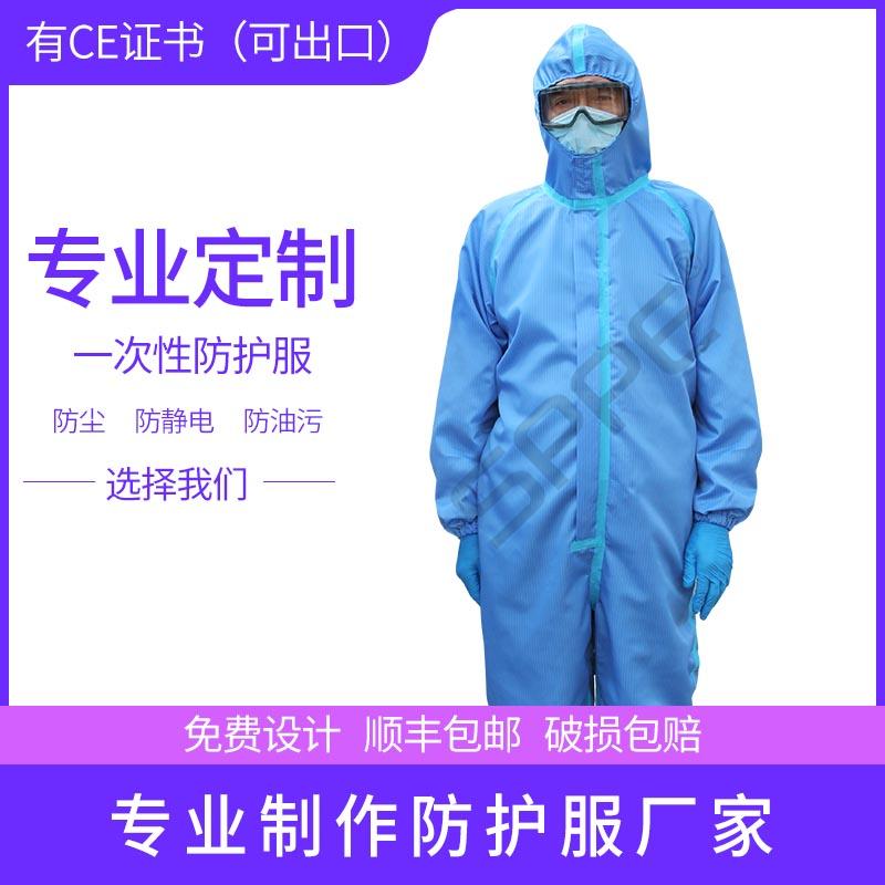 http://www.chenglongzy.com/uploadfiles/107.151.154.110/webid1227/source/202003/158492928582.jpg