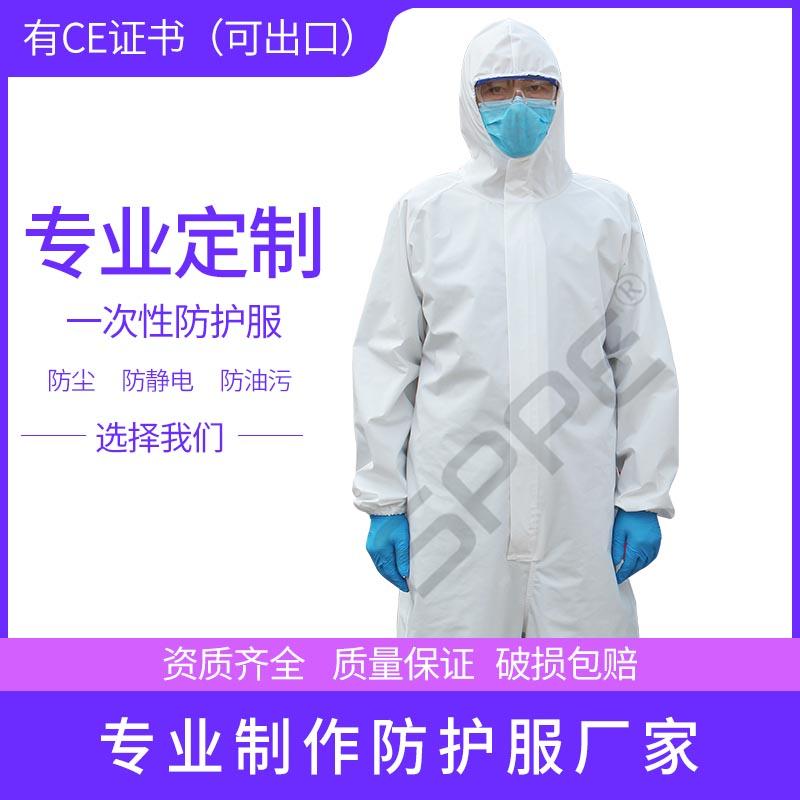 http://www.chenglongzy.com/uploadfiles/107.151.154.110/webid1227/source/202003/158493084427.jpg